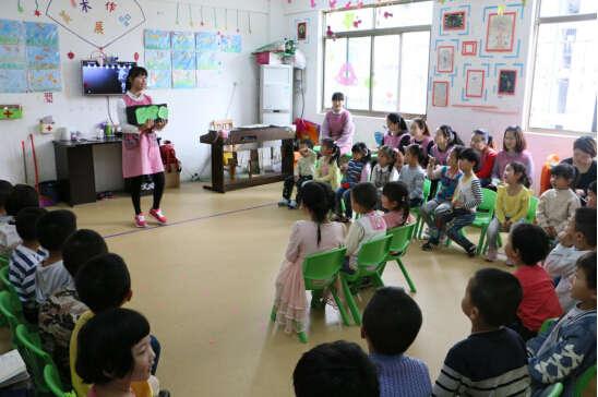 迪斯尼幼儿园·金沙园开展教师公开课活动