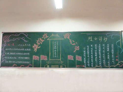 板报,自己设计排版,绘图和抄写,对清明节的由来,风俗习惯,传统习俗